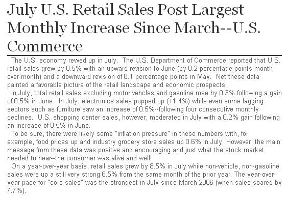 Tucson ICSC retail sales